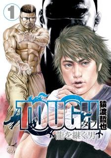 Tough: Ryuu wo Tsugu Otoko