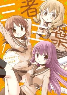 Sansha Sanyou Anthology Comic