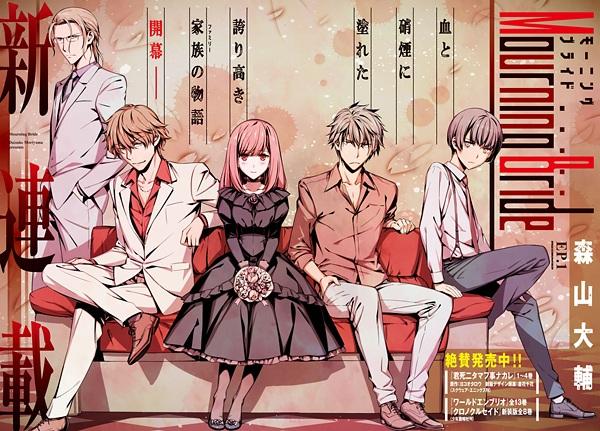 De Daisuke Moriyama' Mourning Bride Manga Cancelado