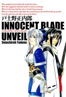 Innocent Blade Unevil