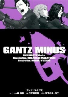 Gantz/Minus