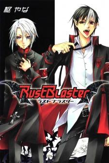 RustBlaster
