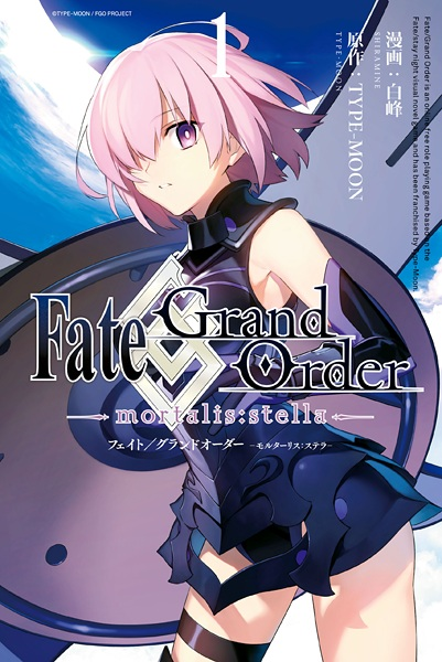 Fate/Grand Order: Mortalis:Stella | Manga - Pictures
