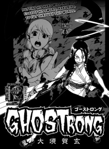 Ghostrong