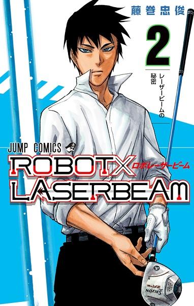 Robot X Laserbeam Manga Pictures Myanimelist Net