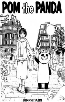 Panda no Pom
