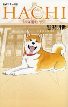 Hachi - Yakusoku no Inu