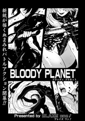 Bloody Planet