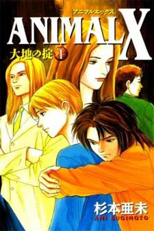 Animal X: Daichi no Okite