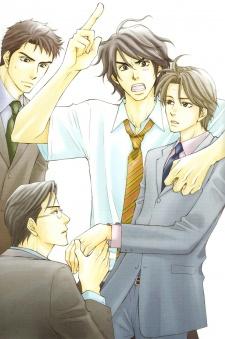 Jounetsu no Young Man