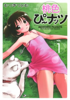 Momoiro Peanuts