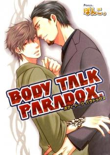 Body Talk Paradox