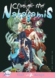 Nakagami-ke no Ichizoku