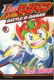 B-Densetsu! Battle B-Daman