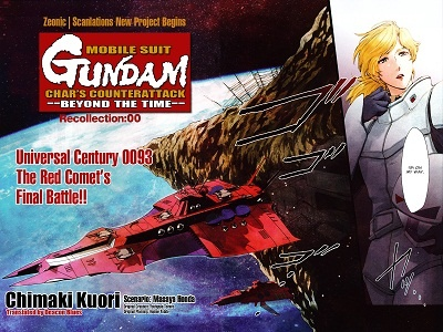 Mobile Suit Gundam Char S Counterattack Beyond The Time Manga Pictures Myanimelist Net