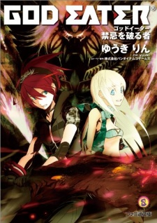 God Eater: Kinki wo Yaburu Mono