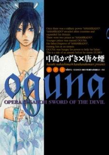 Oguna ~ Opera Susanoh Sword of the Devil