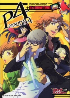 Persona 4 Hinotama Game Comic Anthology