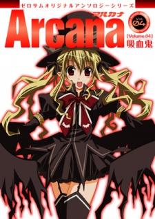 Arcana - Kyuuketsuki