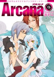Arcana - Renai / Gyakuharem