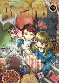 Arcana - Douwa / Otogibanashi