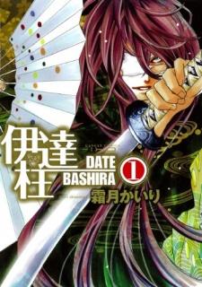 Date Bashira