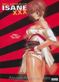 Sex Warrior Isane XXX