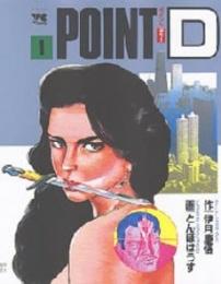 POINT-D
