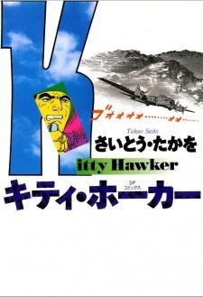 Kitty Hawker
