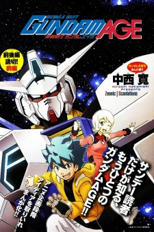 Mobile Suit Gundam AGE: Story of the Beginning