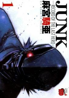 Junk: Record of the Last Hero