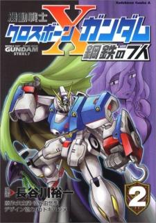 Kidou Senshi Crossbone Gundam: Koutetsu no 7-nin