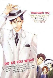 Do As You Wish!