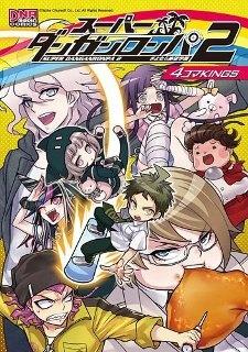 Super Danganronpa 2: Sayonara Zetsubou Gakuen - 4-koma KINGS