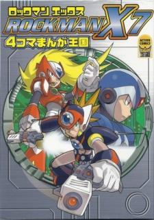 4-koma Manga Oukoku: Rockman X7