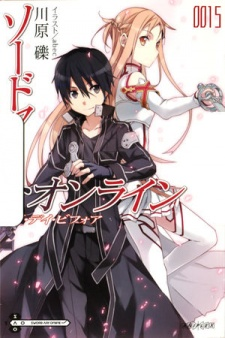 Sword Art Online Side Stories