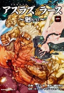 Asura's Wrath - Kai
