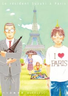 Paris no Suzukike
