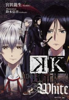 K Side:Black & White