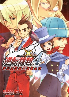 Gyakuten Saiban 4 Official Anthology Manga