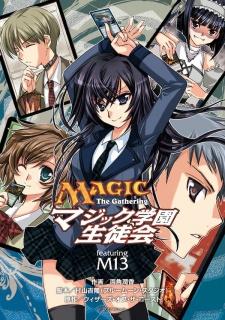 Magic: The Gathering - Magic Gakuen Seitokai