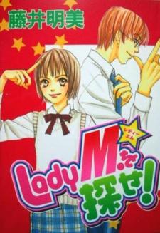 Lady M. wo Sagase!