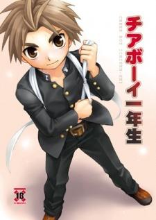 Cheer Boy Ichinensei
