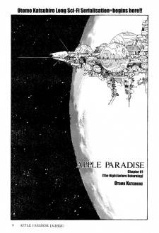 Apple Paradise