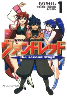 Vandread: The Second Stage