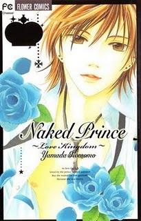 Hadaka no Ouji-sama: Love Kingdom