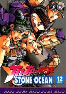 JoJo no Kimyou na Bouken Part 6: Stone Ocean