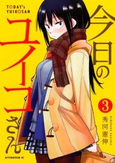 Kyou no Yuiko-san