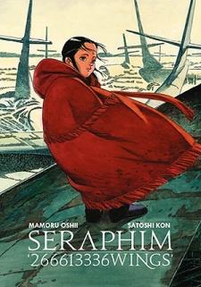 Seraphim: 2-oku 6661-man 3336 no Tsubasa