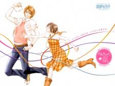 Non-chan to Watashi